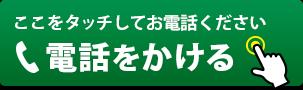 [kuniya-seikotsu.com][285]solid-ff-sp-02-tel