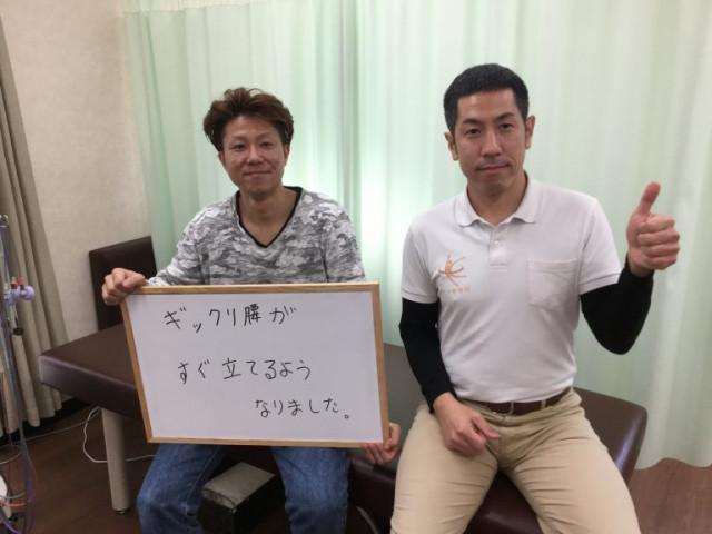 [kuniya-seikotsu.com][593]kuchikomi-2-640×480