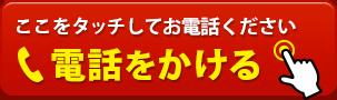 [kuniya-seikotsu.com][611]ff-sp-03-tel