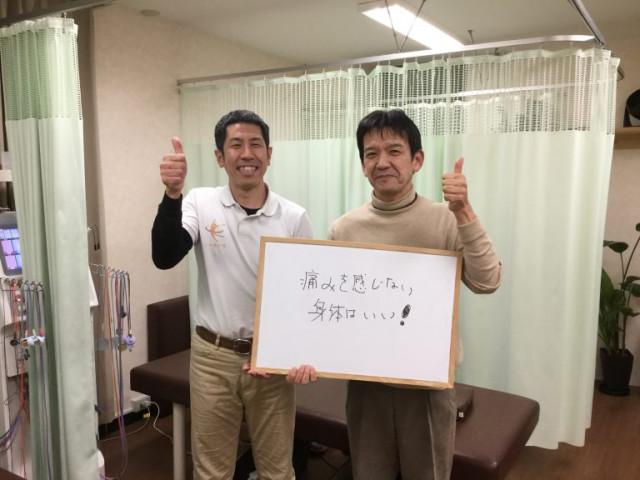 [kuniya-seikotsu.com][710]kuchikomi-5-640×480