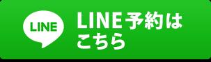 [kuniya-seikotsu.com][858]solid-ff-sp-03-line