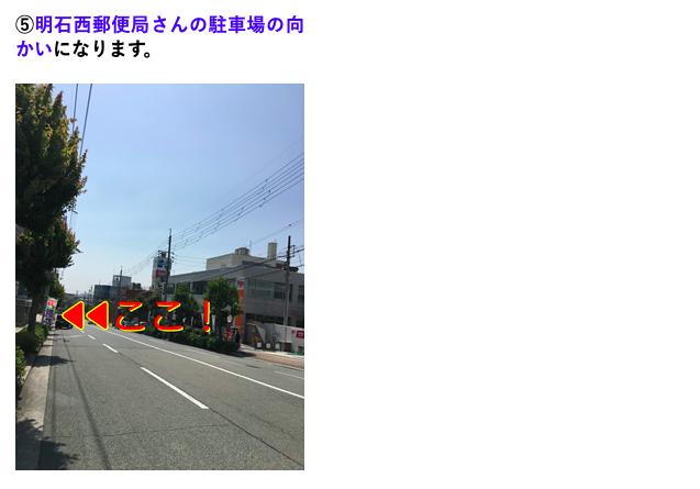 [kuniya-seikotsu.com][641]map4-3